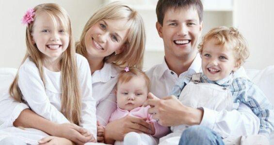 Финансовая поддержка для семей с тремя и более детьми